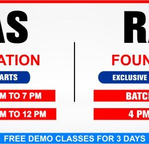 RAS-Foundation-batch-start