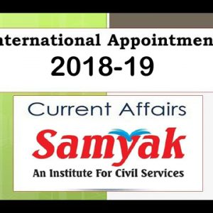 INTERNATIONAL APPOINTMENTS