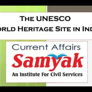 The UNESCO World Heritage Site in india