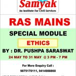 RAS-MAINS-Special-Module-Ethics-by-Dr. Pushpa Saraswat