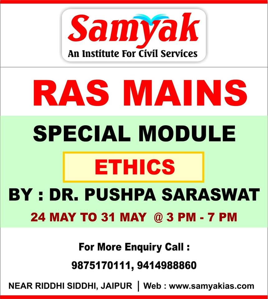Best Coaching Institute for IAS and RAS - Samyak An Institute for