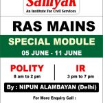 RAS Mains Special Module for Polity and IR