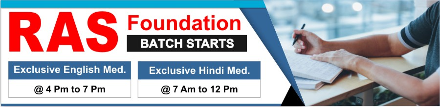 IAS-Foundation-Batch-Start